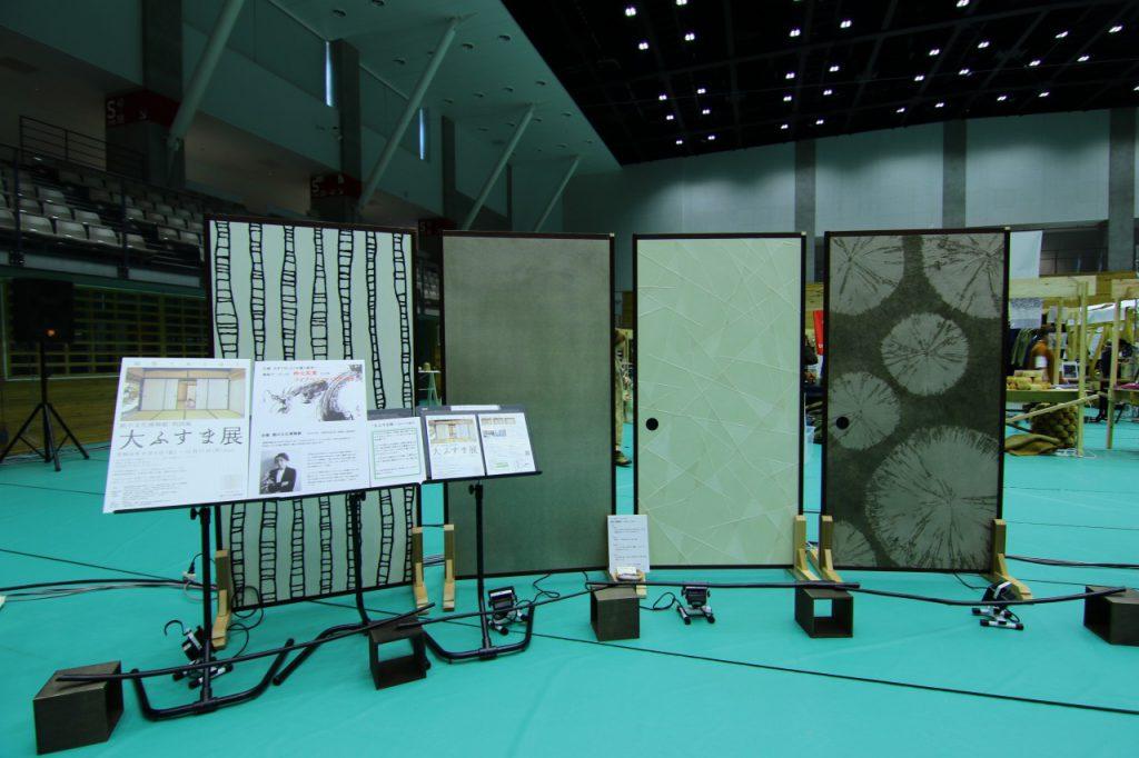 千年未来工藝祭大ふすま展ブース